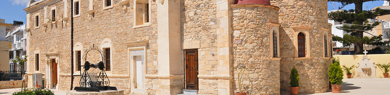 The Cathedral of St. Georgios. George - Ierapetra, Crete